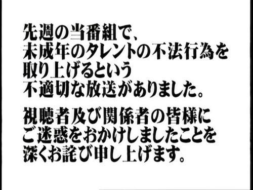 abiru_ntv.jpg