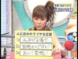 akasiyake_wakatsuki.jpg