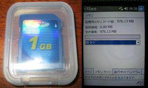 aopen_SD2.jpg