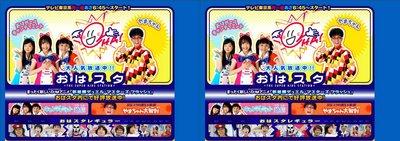 060719_yamamoto2.jpg