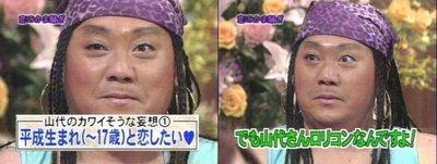 060719_yamamoto3.jpg