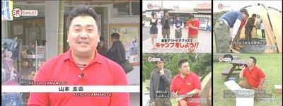 060719_yamamoto4.jpg