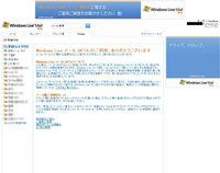 hotmail_livemail01.jpg