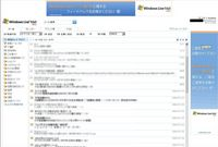 hotmail_livemail02.jpg
