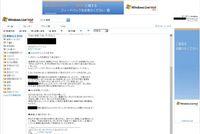 hotmail_livemail03.jpg