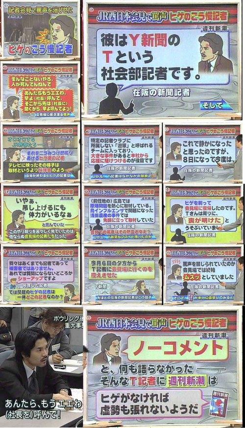 yomiuri_gomikisya.jpg